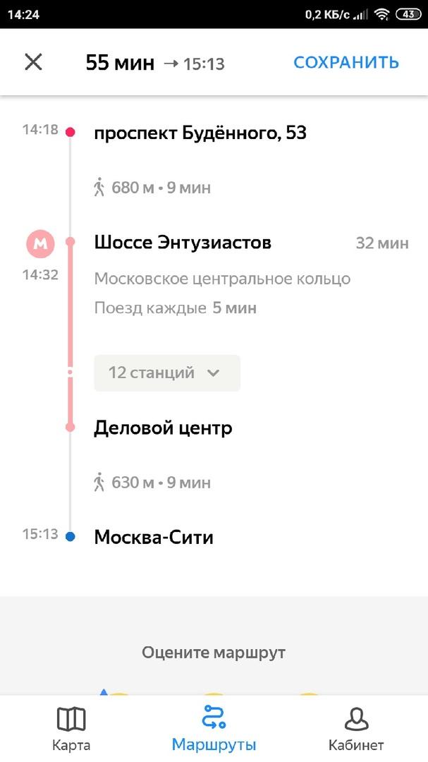 Остановки транспорта по маршруту Яндекс транспорт